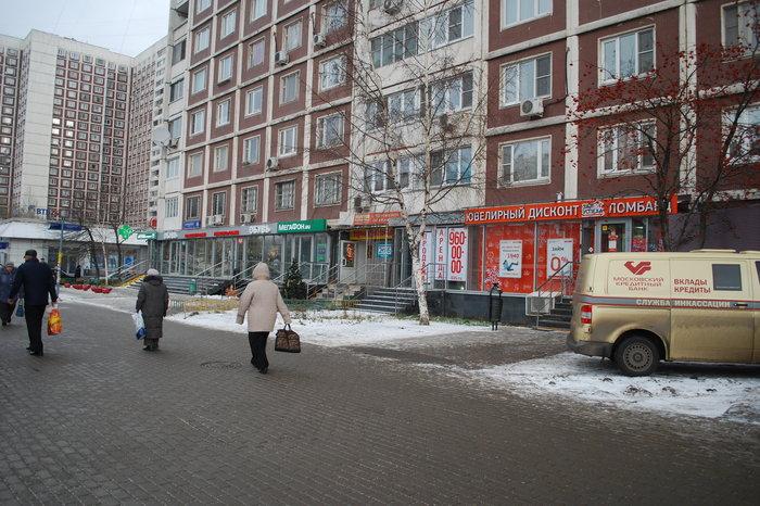 Russian Monotowns