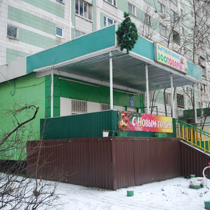 Moscow Street Retail